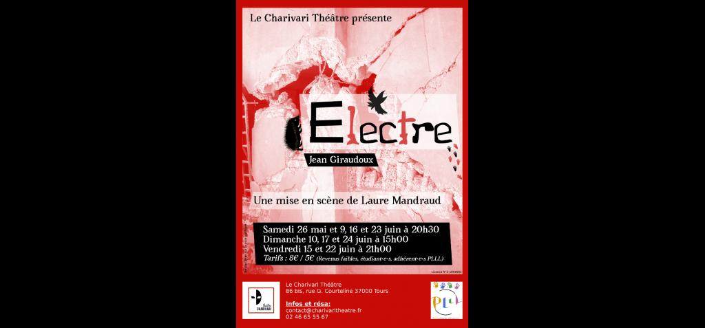 Electre de Jean Giraudoux